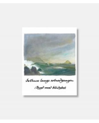 Nordatlantisk arkitektur (2 vol)