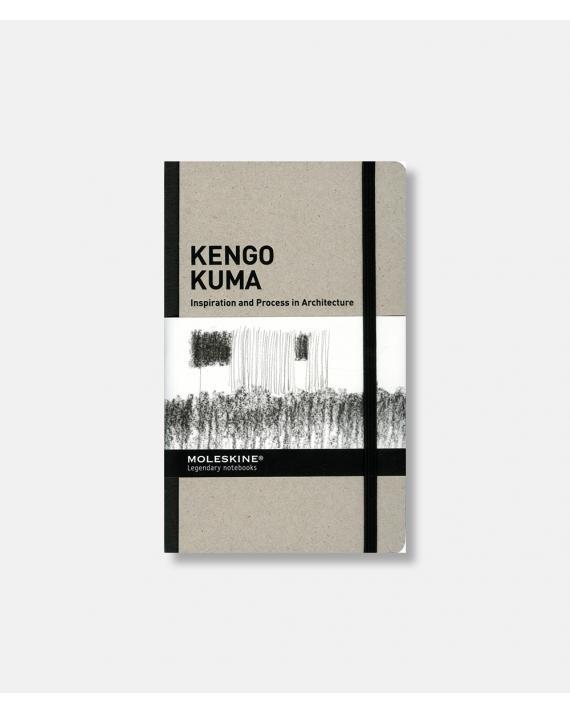 Moleskine - Kengo Kuma Inspiration and Process in Architecture