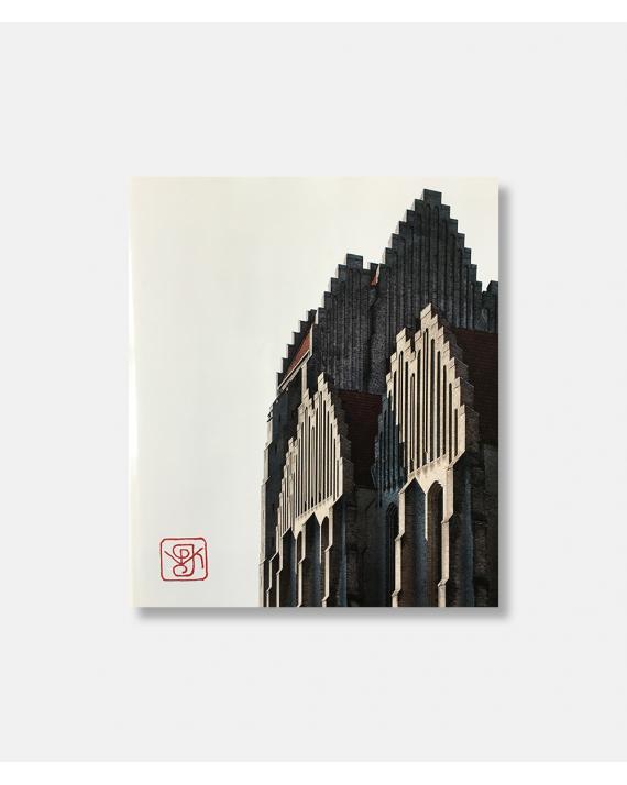 P.V. Jensen-Klint - Danish language edition